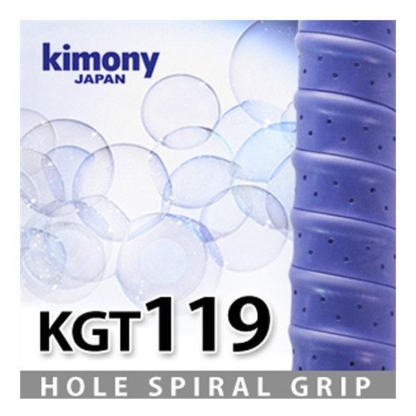(배드민턴마트) 키모니 KGT119 KGT 119 배드민턴그립