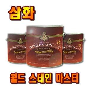 삼화페인트 월드스테인16L/방부방충/오일스테인