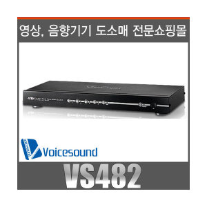 ATEN/VS482/4포트 듀얼 뷰 HDMI 스위치