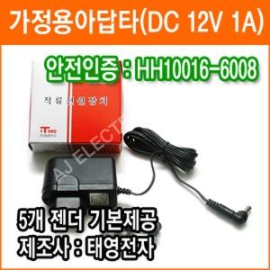 태영전자 정전압(SMPS) 12V 1A SMPS DC아답터