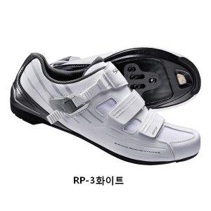 시마노신발  RP3 / RP5/로드신발/로드슈즈/신발