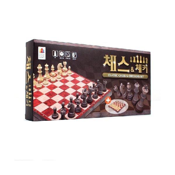 [보드게임몰] 체스앤체커/보드게임/hasbro/정품