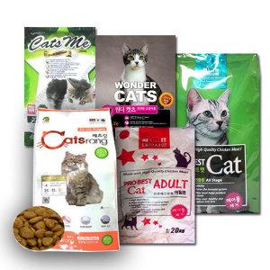 대용량 고양이사료 20kg 프로베스트캣 길냥이사료