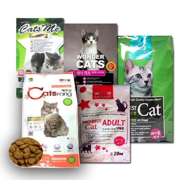 고양이사료 20kg 대용량 캐츠랑 프로베스트캣 키튼