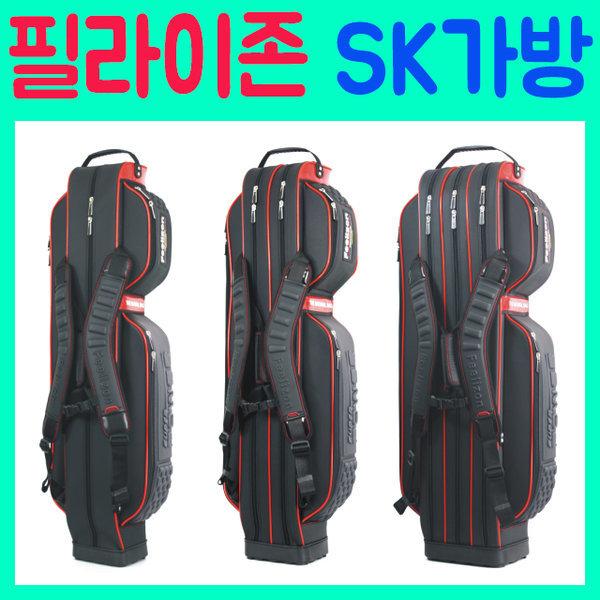 필라이존 SK 민물가방 모음/대물가방/웅피가방