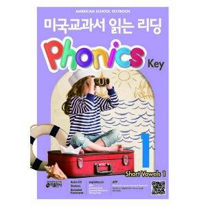 미국교과서 읽는 리딩 Phonics Key 1 : American School Textbook Phonics Key 1(Student Book+CD+cards)