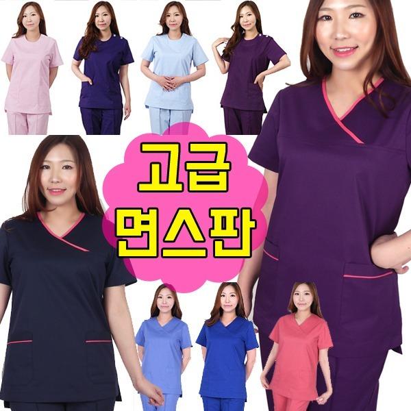 스판수술복/간호사복/병원가운/수술복/간호복