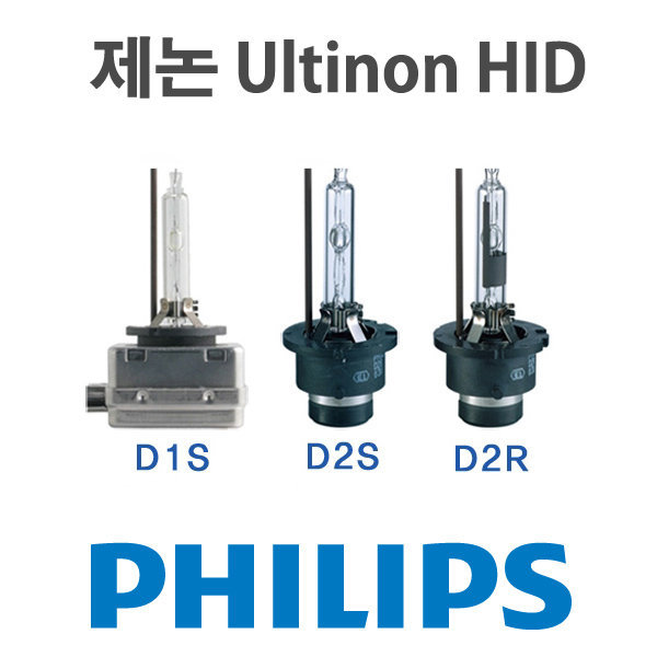 순정HID교체용벌브/D1S/D1R/D2S/D2R/D3S/4200k/안개등