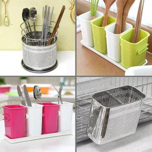 수저통/스텐레스 주방용품 수저꽂이 주방수납용품