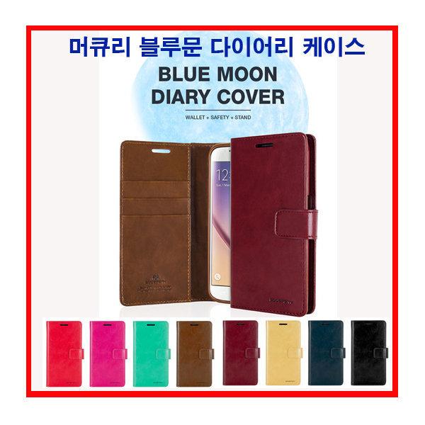 LG K10/V10/노트5/4/J5/J7/A7/A5/G3/G4 블루문 케이스