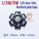�Ŀ� LED �˷�̴� �濭��/1w 3w 5w LED �濭��/1.5T