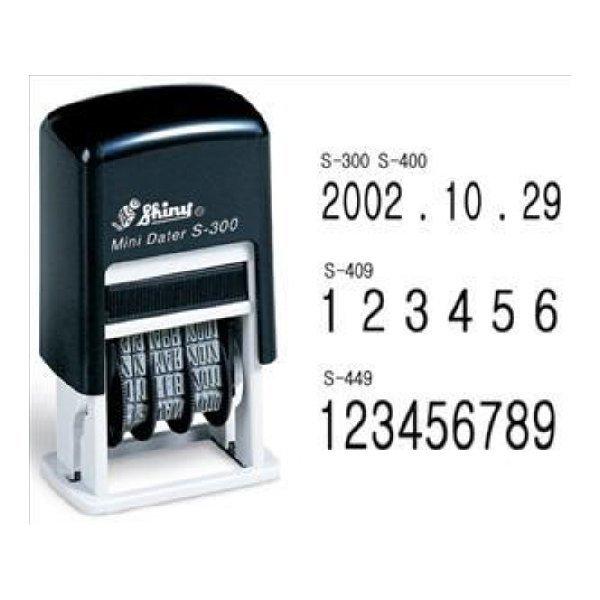 샤이니 자동스탬프 S-300  날짜스탬프 잉크패드 내장