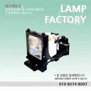 EPSON/정품일체형램프/ELPLP47/EB-G5000/EB-G5100