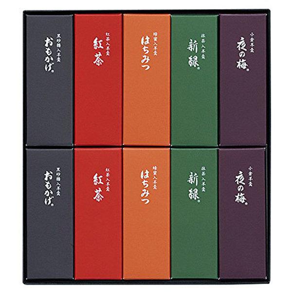 토라야 양갱/토라야 요깡 10개/12개/18개/20개입