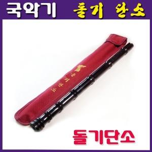 박희덕교수 플라스틱 (돌기단소) (돌기소금) 당일발송