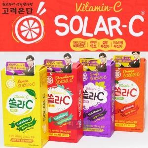 쏠라씨 비타민C 80정(캔디형)레몬딸기오렌지포도맛