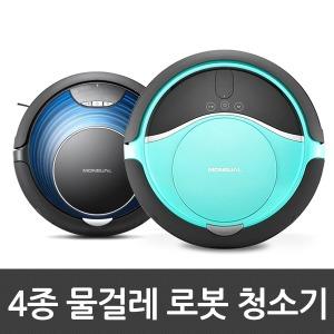 모뉴엘 MR6700[일반] {모뉴엘}클링클링~물걸레로봇청소기/MR6803M.청소패드