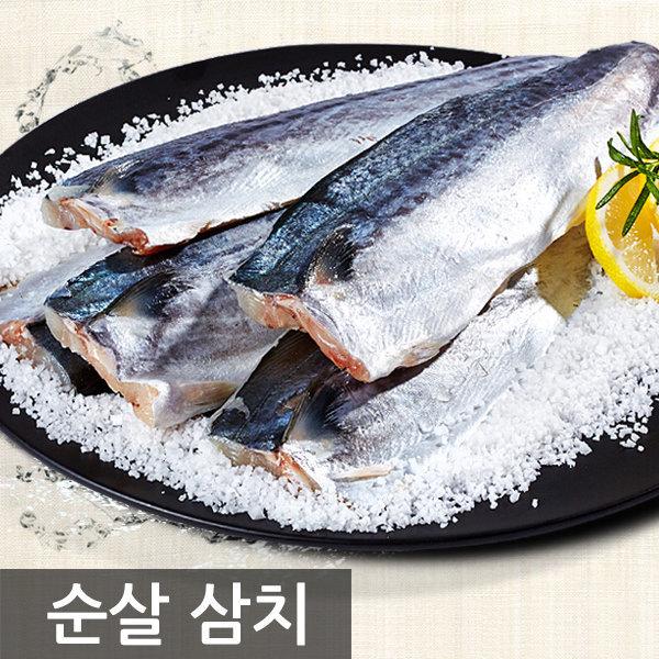 (여수고기)국내산 저온숙성 순살 삼치 3kg/9-18팩