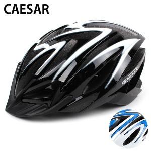 CS-7400 헬멧 (자전거/대두/모자/큰/사이즈/빅/대형)