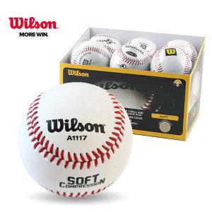윌슨 야구공 WTA1117 안전야구공 낱개 연습구 소프트