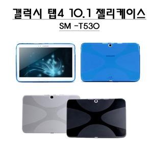 갤럭시 탭4 10.1 젤리 케이스/SM-T530/T535/Tab4 10.1