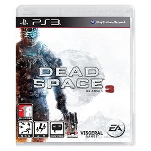 PS3 데드스페이스3 정품 새제품