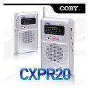 FM AM 휴대용 미니스피커 지진대비 등산 CXPR20 c