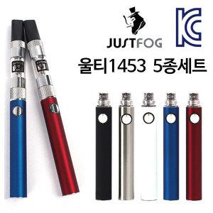 대용량 저스트포그울티1453 전자담배 배터리 코일