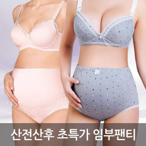 임부팬티 3매8900원/산전/ 산후/임산부/임신 /속옷