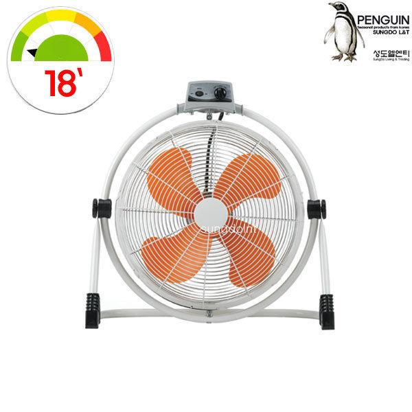 회전형 선풍기 45P 대형선풍기 산업용선풍기 앉을뱅이