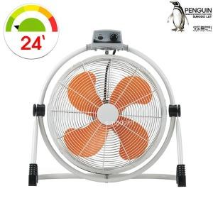 회전형 선풍기 60P 대형선풍기 산업용선풍기 앉을뱅이