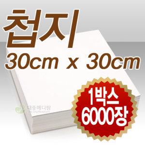 첩지 6000장 (30x30cm) -베개용 위생깔개 대용