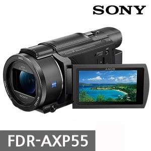 FDR-AXP55 정품 사은품 128G증정 디지털 4K 캠코더