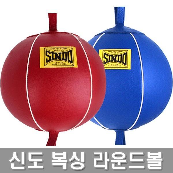 신도 라운드볼 트레이닝볼 스피드볼 복싱용품