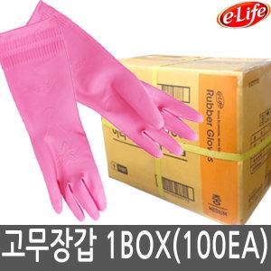 초특가 롯데고무장갑 이라이프  1박스 소/중/대/특대