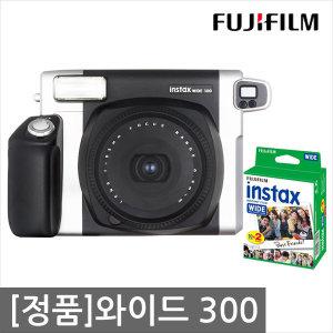 후지필름)와이드300+필름2팩/폴라로이드/즉석 카메라