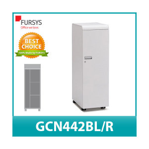 (GCN442BL/R) 퍼시스 옷장/엑스페이스 멀티장(옷장)
