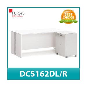 (DCS162DL/R) 퍼시스 수퍼테크 사이드도어장(W600)