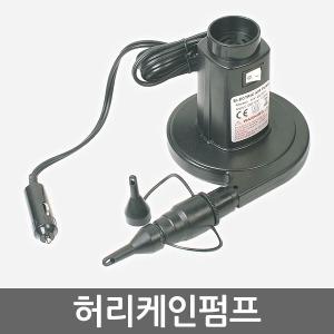 차량용허리케인펌프12v(110W)/시거잭펌프/튜브/물놀이