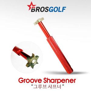 그루브샤프너 (Groove Sharpener) 미국 직수입품