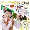 달인 삼각김밥김 100매(50매X2봉)