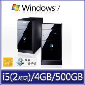 DB-P400 i5(2세대)/4GB/500GB/GT520(옵션)/복원솔루션