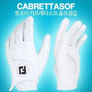 풋조이정품 16년 CABRETTA SOF 양피 골프장갑 남