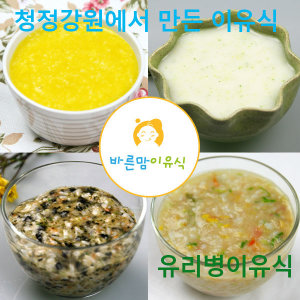 바른맘 - 청정 강원에서 만든 맞춤 이유식