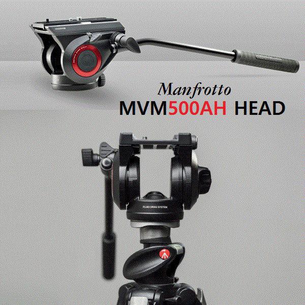 맨프로토 MVH500AH FLUID 비디오 헤드