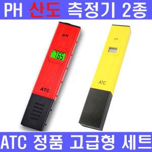 PH측정기 수질측정기 테스트기 수질 열대어 수족관