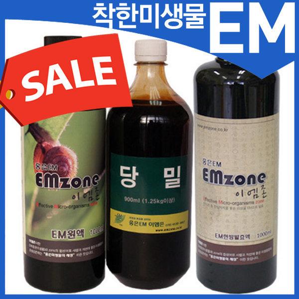 EM발효액 EM원액 당밀 한방발효액 이엠 쌀뜨물 발효액
