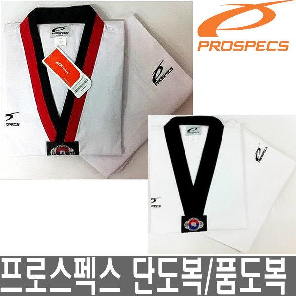 프로스펙스 태권도복 단도복/품도복 도복띠 아동성인