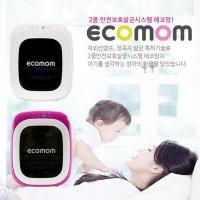 NEW에코맘음이온젖병소독기/램프 사은품 ECO-33