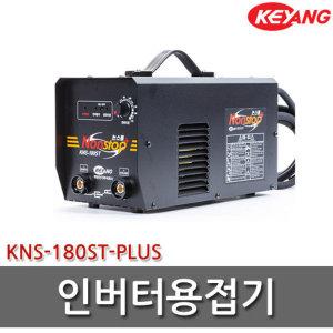 ��� �ι��Ϳ�����/KNS-180ST-PLUS/�������/KC��ũ/